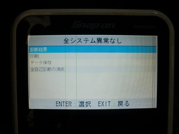 CIMG3670