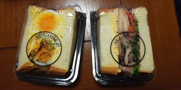 考えた人すごいわ ブレッドパーク郡山店にて平田村都路の玉子サンドと照り焼きチキンサンド 美味しゅうございました