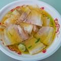 あづま総合運動公園にて開催中のPARK LIFE 2021にて自家製麺うろたさん 豚バラ肉盛り塩ラーメンをいただく 美味しゅうございました
