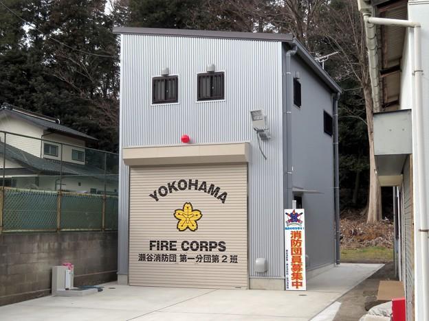 126 横浜市瀬谷消防団 第一分団第2班 器具置場