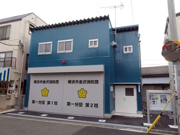 116 横浜市金沢消防団 第一分団第1・2班 器具置場