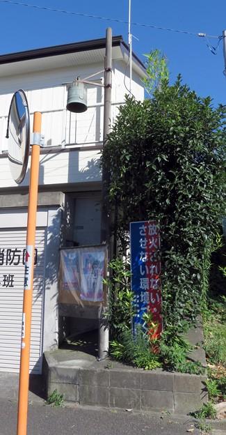 68 横浜市都筑消防団 第三分団第4班 火の見櫓