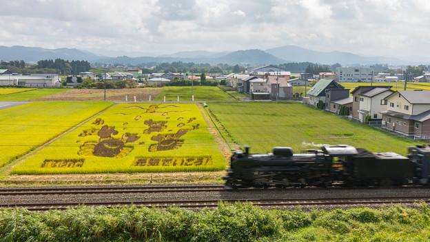 JR東北本線 石鳥谷~花巻空港