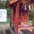 Photos: 奥出雲 鉄師 卜藏家 鈩の舎 前の祠
