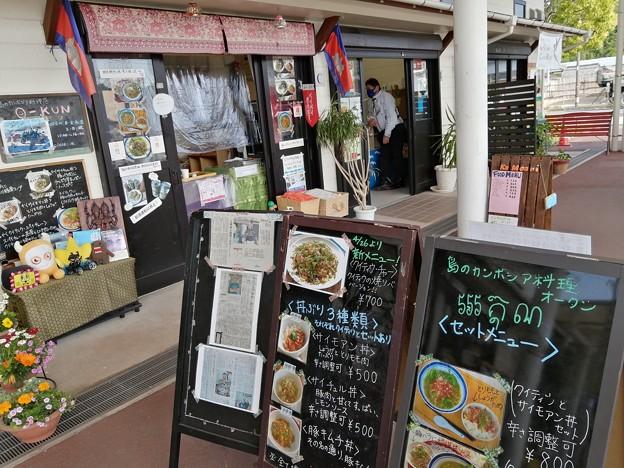 道の駅サザンセトとうわ のカンボジア料理店