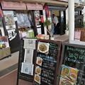 Photos: 道の駅サザンセトとうわ のカンボジア料理店