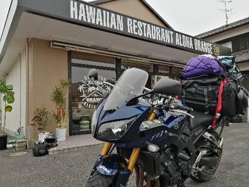 屋代島のアロハオレンジ 2号店