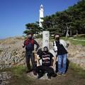 Photos: 日御碕灯台 海岸側でスリーショット