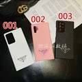 Photos: コーチgalaxy s21+ ultraケースprada iphone13ケースブランド