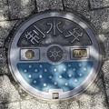 東京都のフタ(制水弁 浅 200)