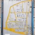 【東京都港区】白金台5丁目(日本都市町村標識社)