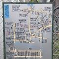 【東京都墨田区】八広3・4丁目、立花3~6丁目、東墨田1・2丁目(日本標識ガイドセンター)