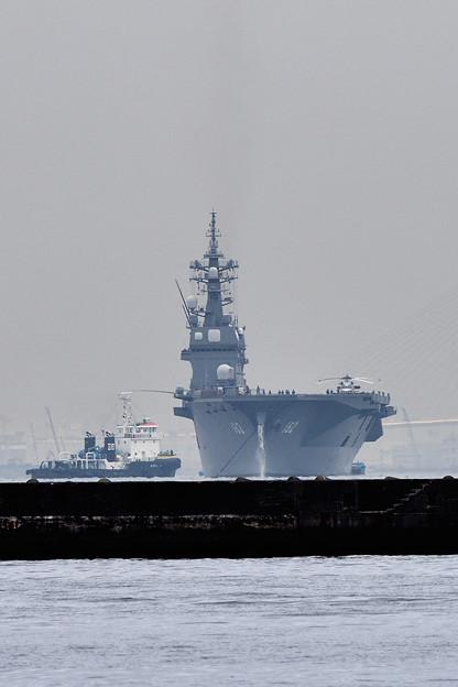 海上自衛隊 護衛艦DDH-182 「いせ」