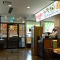 5544リンガーハット町田鶴川店