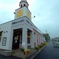 5552リンガーハット町田鶴川店