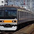 209系快速豊田行き