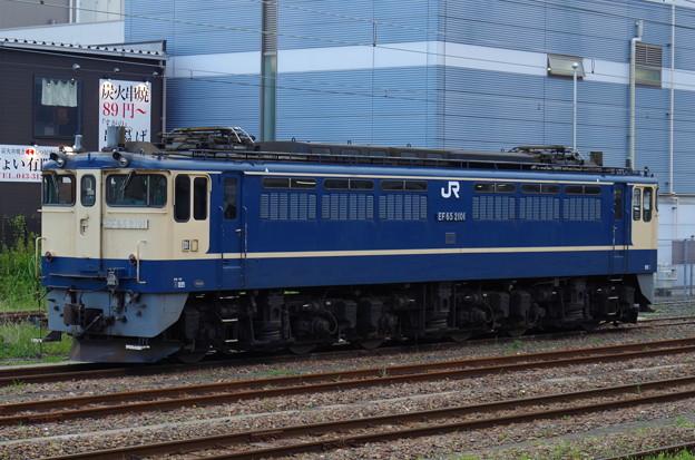 EF65 2101