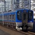Photos: SAT721系とE721系の併結運転