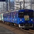 Photos: 阿武隈急行8100系A-9編成「政宗ブルーライナー」