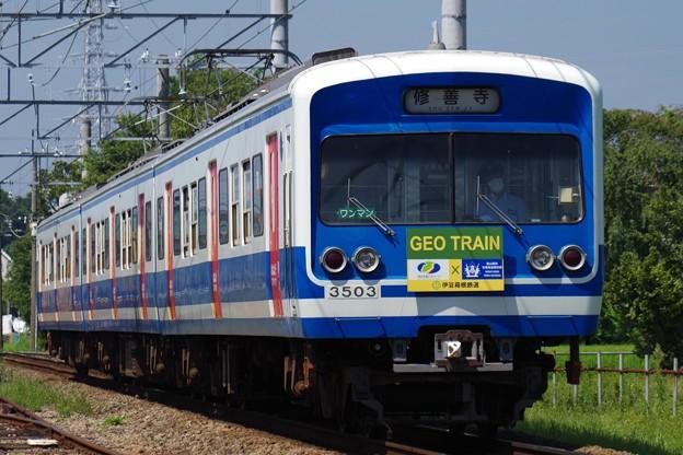 GEO TRAIN