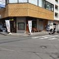 Photos: 田島のパン 綱島店