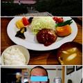 山小屋へ-長野県安曇野市:常念小屋