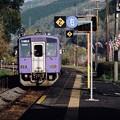 Photos: この駅の思い出-京都府笠置町:JR笠置駅