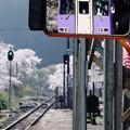 待ち時間-京都府笠置町:JR笠置駅