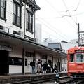 Photos: 道後温泉駅-愛媛県松山市:道後温泉