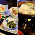 さあ、夕食だ-愛媛県松山市:道後温泉・「さち家」