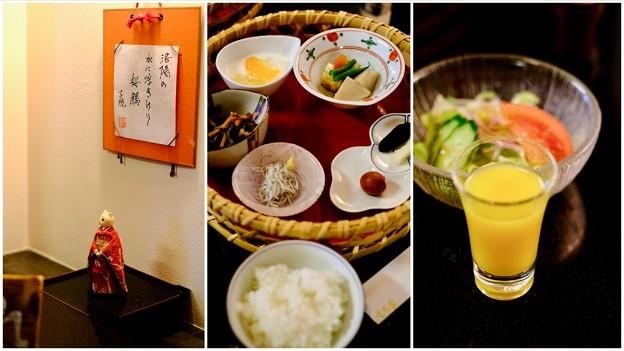 楽しみな朝食-愛媛県松山市:道後温泉・「さち家」
