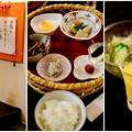 Photos: 楽しみな朝食-愛媛県松山市:道後温泉・「さち家」