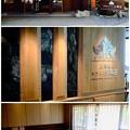 上高地の宿-長野県松本市:上高地・上高地ホテル白樺荘