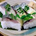 ついに食べた、京都の絶品鯖寿司-京都市左京区:「満寿形屋」