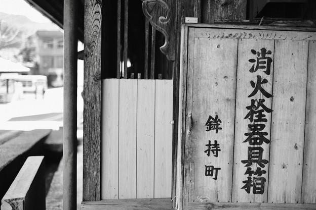 ボンクラ大名-長野県伊那市:高遠