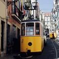 まさかまさか-Lisbon, Portugal