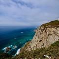 ユーラシア大陸最西端-Sintra, Portugal