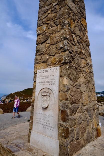 「ここに地終わり、海始まる」-Sintra, Portugal