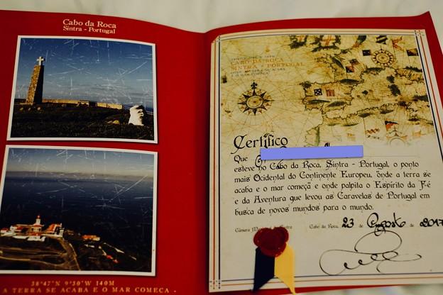最西端到達証明書-Sintra, Portugal