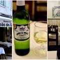 今宵もポルトガル料理を-Lisbon, Portugal