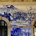 世界で一番美しい駅-Porto, Portugal