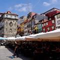 Photos: オープンカフェ-Porto, Portugal