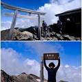 Photos: 山頂にて-長野県松本市:乗鞍岳