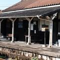 100年を超える駅舎-兵庫県加西市:北条鉄道 法華口駅