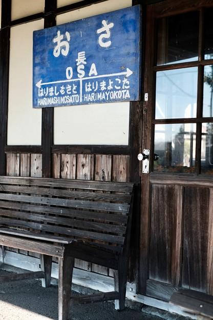 国鉄-兵庫県加西市:北条鉄道 長駅