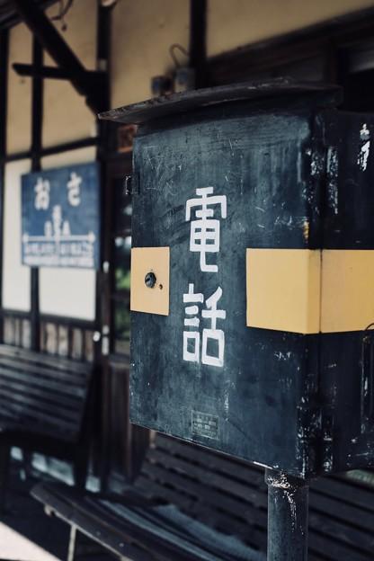 鉄道電話-兵庫県加西市:北条鉄道 長駅