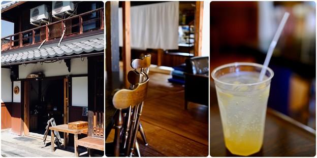 ゲストハウスでいただくレモネード-滋賀県米原市:醒井