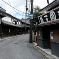 寂しいなぁ-奈良県五條市:五條新町