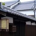 Photos: 生活感-奈良県五條市:五條新町