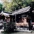 願いを一言-奈良県御所市:一言主神社